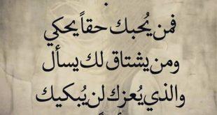 كلمات وصور عتاب , العتاب بيحتاج معافره