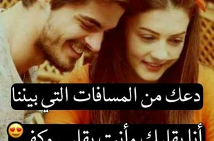 صورة صور رومانسيه عليها كلام , الحب يملئه الرومانسيه