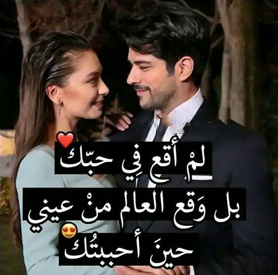 صورة صور حب رومانسيه , الرومانسيه بتولع الجو علي الاخر