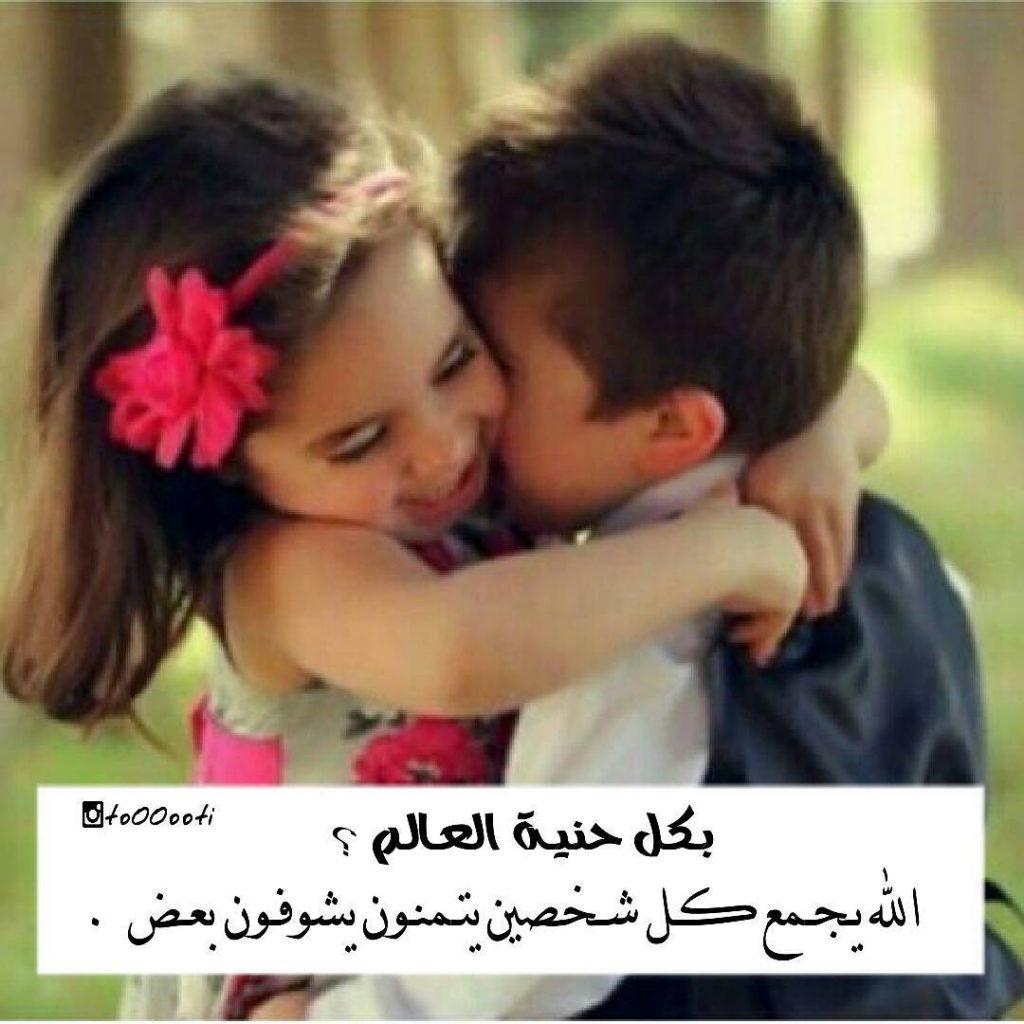 صورة صور مكتوب عليها كلام عن الحب , بطاقه مليئه بالحب 67 5