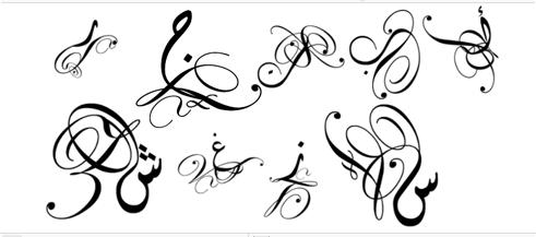 خلفيات حروف عربية للتصميم Png