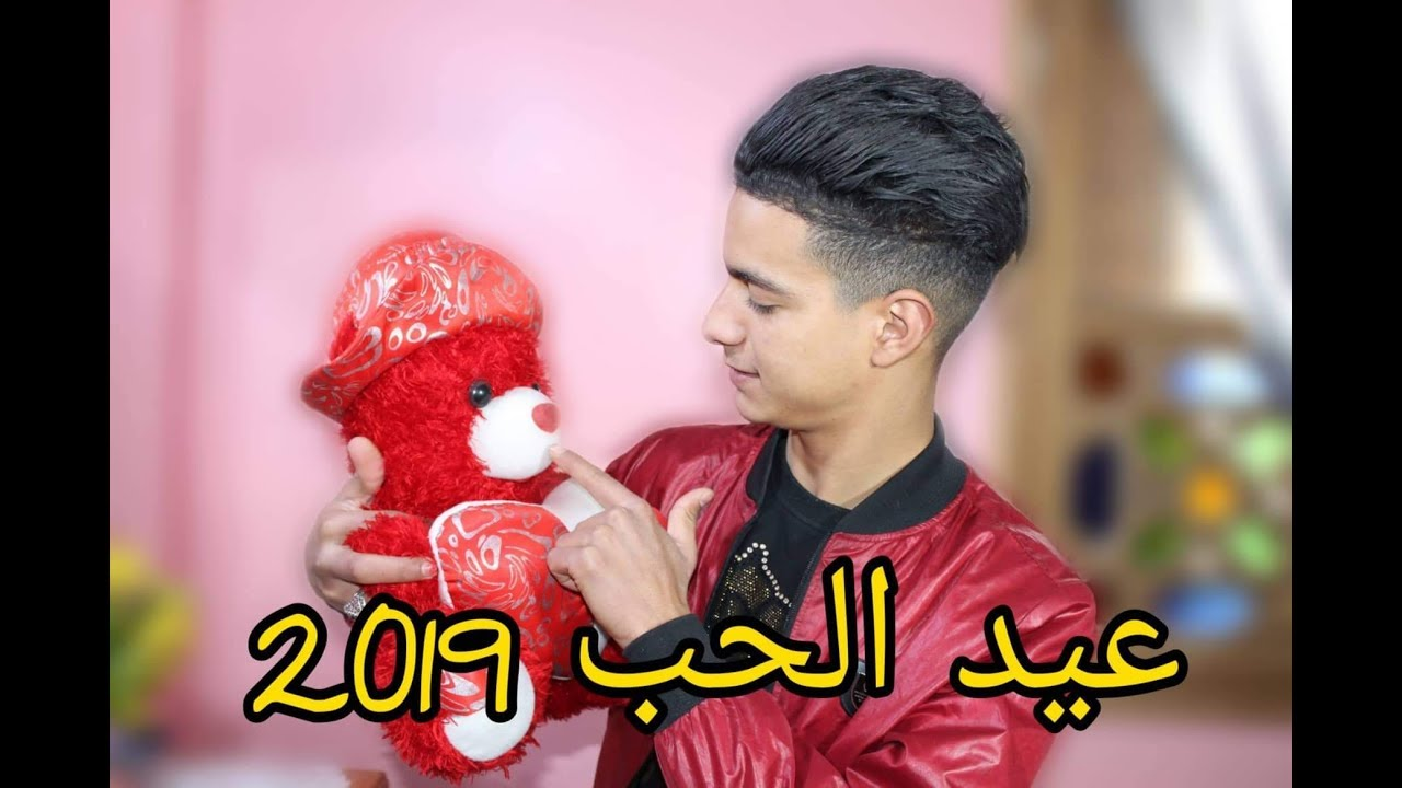 صورة عيد الحب في الجزائر 2019 1484