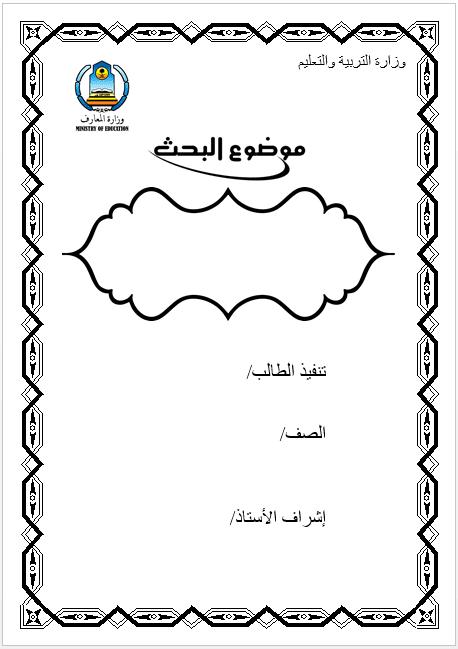 موقع للبحث عن كتب pdf