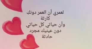 عبارات عن الحب