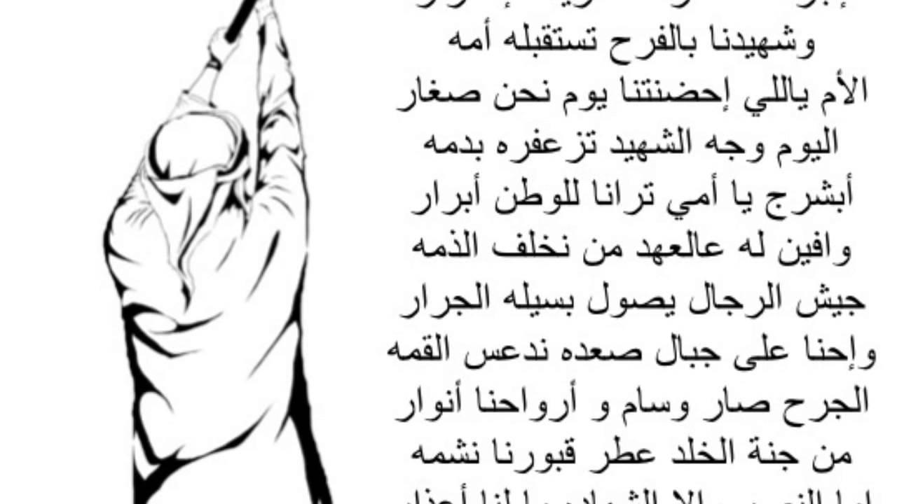 صورة شعر عن فلسطين 6460 9