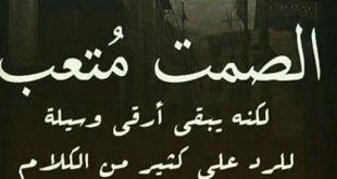 كلام حزين جدا عن الحياة