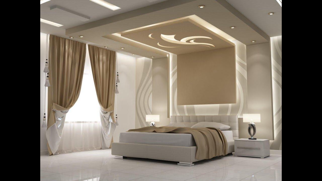 صورة اجمل ديكورات غرف النوم 7519 6